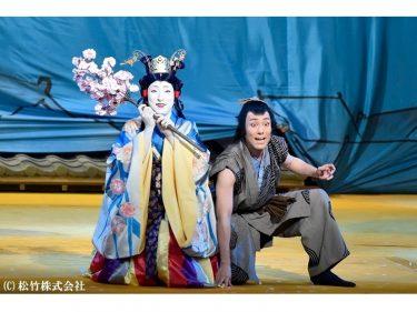 シネマ歌舞伎『野田版 桜の森の満開の下』桜の咲く季節にBlu-ray&DVD化