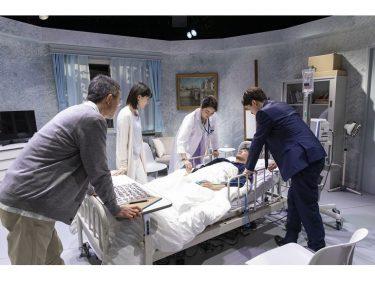 新感覚の演劇体験を!内海啓貴、加藤良輔ら出演VR演劇『僕はまだ死んでない』配信決定