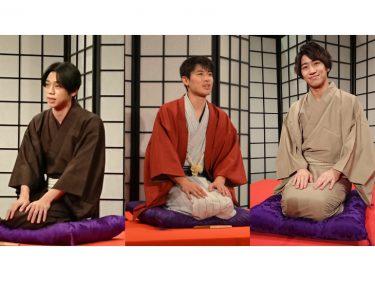 堀井新太、三津谷亮、納谷健による『俳優落語 新年会2021』開催!ちょっと追加企画も