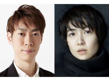 日英共同プロジェクト第2弾は長久允×坂東巳之助×シム・ウンギョンで『消えちゃう病とタイムバンカー』
