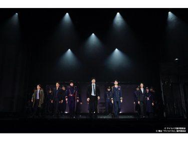 和田琢磨ら出演『舞台 PSYCHO‐PASS サイコパス Virtue and Vice 2』アンコール配信決定