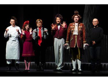 塚田僚一(A.B.C-Z)主演『Mogut』東京公演開幕!「なんとしても舞台を成功させる」