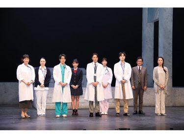 """舞台『ドクター・ブルー』開幕!内博貴らが挑む""""今だからこそ""""の医療ヒューマンドラマ"""