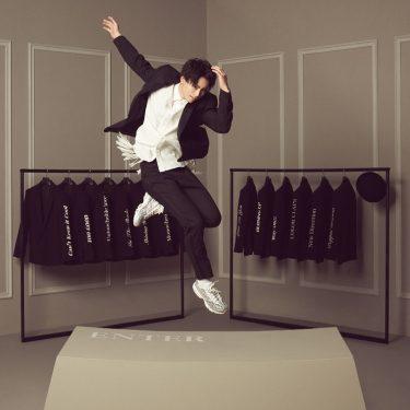 高野洸、「ENTER」キーの上で軽やかにジャンプ!1stアルバムジャケ写公開