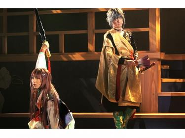 【動画】舞台『遙かなる時空の中で3 十六夜記』公開ゲネプロ