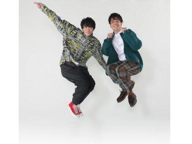 ふぉ~ゆ~福田悠太・辰巳雄大がミュージカル『ダブル・トラブル』で兄弟役に