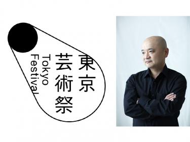 東京芸術祭2021野外劇『ロミオとジュリエット(仮)』出演者オーディション開催!演出は青木豪