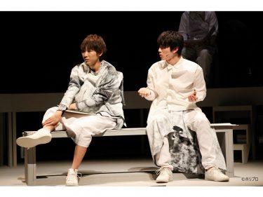 須賀健太主演の新感覚朗読劇『#ある朝殺人犯になっていた』開幕!U-NEXTで生配信も