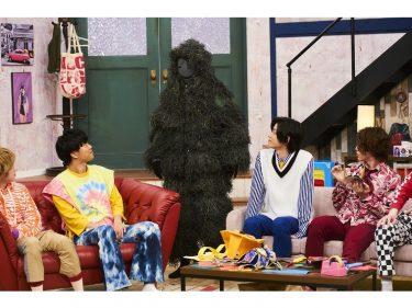 和田雅成、高橋健介、立石俊樹らが平和な豆まきを考案!?『テレビ演劇 サクセス荘3』第5話放送