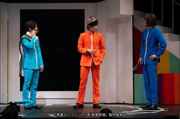 ミュージカル『青春鉄道』4~九州遠征異常あり~ 運行再開した鉄ミュが高らかに叫んだ「出発進行!」