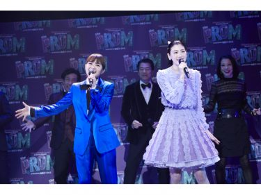 葵わかな、三吉彩花らがパワフルに楽曲披露!ミュージカル『The PROM』製作発表レポート