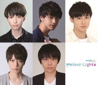 「あんステ」エクストラ・ステージML 井澤巧麻、中西智也、松井勇歩が流星隊の新キャストに