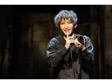 梅津瑞樹のひとり芝居『HAPPY END』開幕!「この喜びがお芝居を通して皆さんに伝われば」