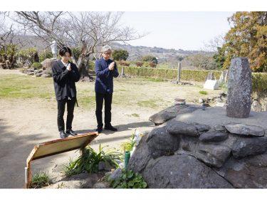 小池徹平&堤幸彦が『魔界転生』ゆかりの地で舞台の成功祈願「想像が膨れ上がった」