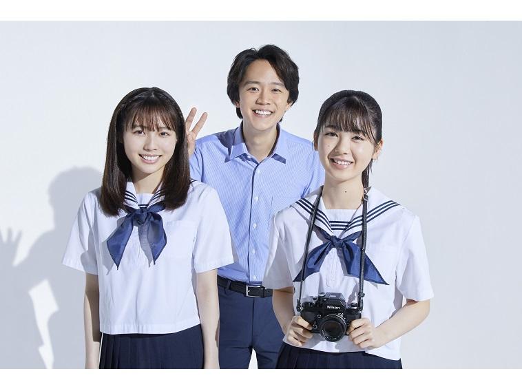 乃木坂46筒井あやめ、秋田汐梨と舞台『目頭を押さえた』でW主演、林翔太は憧れの教師役に