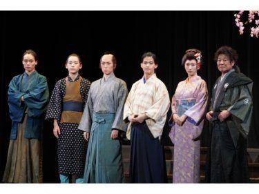 『陽だまりの樹』 開幕に菅田琳寧「座長として堂々とステージに立つ」