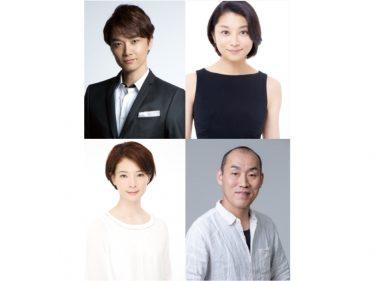 井上芳雄、小池栄子ら出演『日本人のへそ』WOWOWにて放送