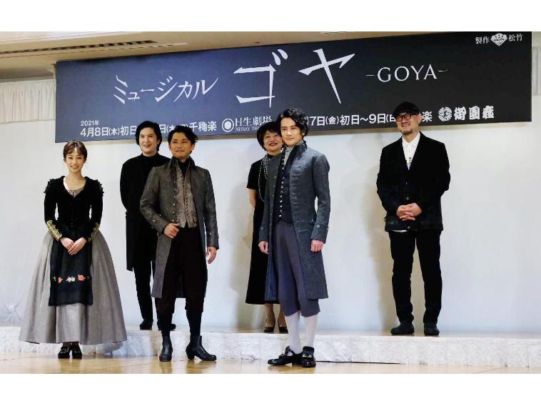 """今井翼がミュージカル『ゴヤ -GOYA-』で小西遼生と""""コニツバ""""結成?製作発表レポート"""
