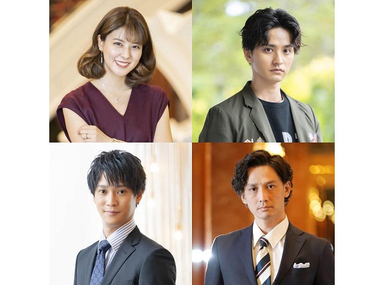 蓮佛美沙子主演『理想のオトコ』に味方良介出演!「真っ直ぐな恋愛ドラマ」