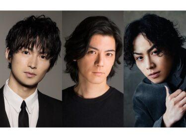 AND ENDLESS 25周年公演タイトルは『swallow period』松田凌、中村誠治郎、鈴木勝吾らの出演決定