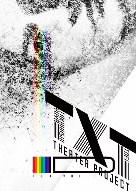 TXT第2弾『ID』で崎山つばさ、松田凌、小野塚勇人、砂川脩弥らが一人二役
