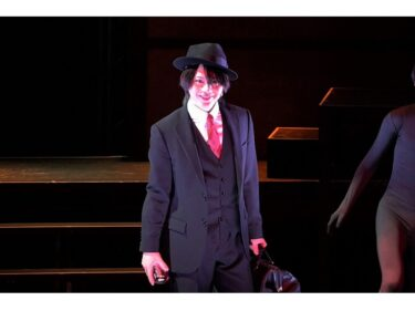 『笑ゥせぇるすまん』THE STAGEドーン!と開幕、佐藤流司「開演、いや怪演です」