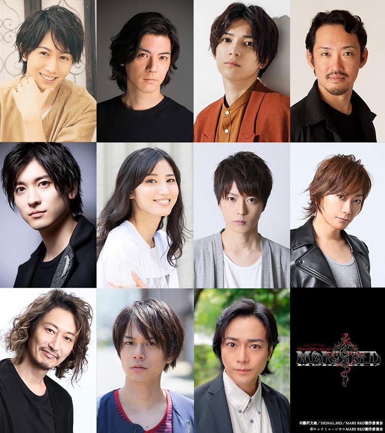 太田基裕×西田大輔の初タッグミュージカル『MARS RED』に平野良、糸川耀士郎ら