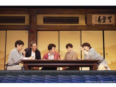 大泉洋らのTEAM NACS結成25周年!3年ぶりの本公演『マスターピース~傑作を君に~』開幕(配信あり)
