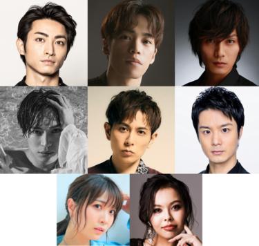 『ジャック・ザ・リッパー』木村達成、小野賢章、加藤和樹、松下優也ら日本人キャストで上演決定