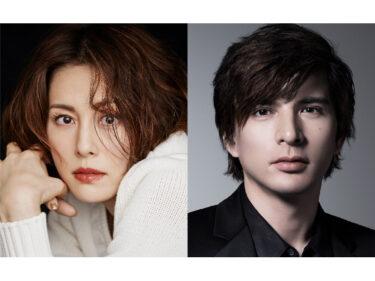 米倉涼子×城田優プロデュースのエンターテインメントショーが6月に上演