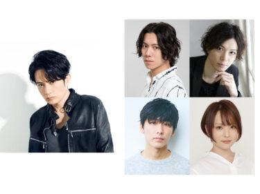 佐藤アツヒロ演出版『楽屋』キャストに伊勢大貴、瀬戸祐介、照井健仁、星元裕月