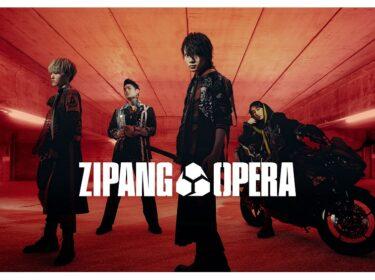 佐藤流司、福澤侑、spiとボーカリスト心之介が音楽パフォーマンスユニット「ZIPANG OPERA」結成