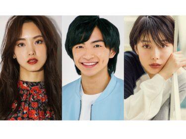川﨑皇輝(少年忍者/ジャニーズ Jr.)、鴻上尚史の新作舞台『ロミオとロザライン』で初主演