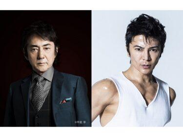 ミュージカル『オリバー!』市村正親のWキャストに武田真治「僕にとって間違いなく、俳優人生の分岐点」