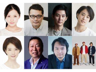 田中哲司、松田龍平、笹本玲奈、石橋静河らで『近松心中物語』音楽はスチャダラパー