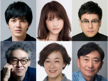 シス・カンパニー公演『友達』鈴木浩介、有村架純、林遣都らで安部公房の不条理劇
