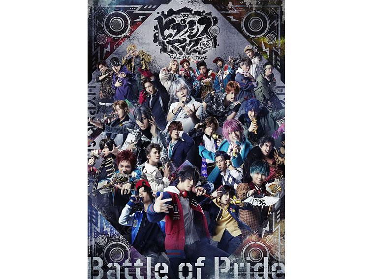 ヒプステ初のライブ公演『-Battle of Pride-』メインビジュアル公開