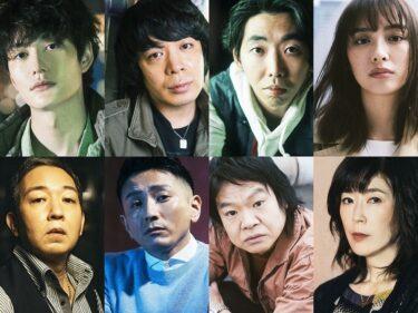 岡田将生&峯田和伸が現実と真逆の男たちを演じる『物語なき、この世界。』ビジュアル公開