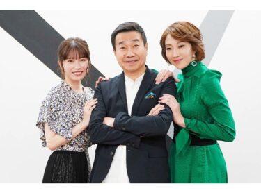 三宅裕司×紅ゆずる×横山由依(AKB48)『熱海五郎一座』インタビュー「1年間、熟成された笑いをね」