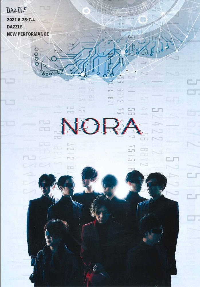 DAZZLE 新作公演『NORA』