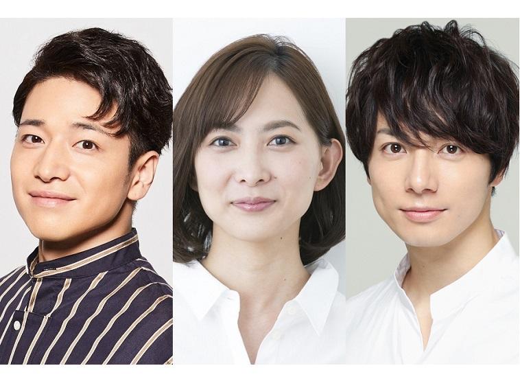福田悠太・谷村美月・和田琢磨が米劇作家の『UNTERSTUDY/アンダースタディ』で3人芝居