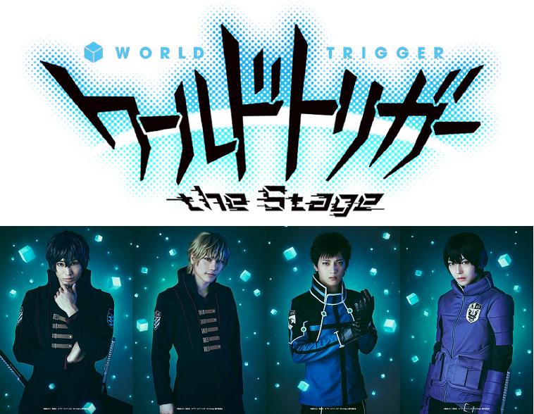 『ワールドトリガー the Stage』キャスト第3弾に近藤頌利、飯山裕太、廣野凌大、櫻井圭登