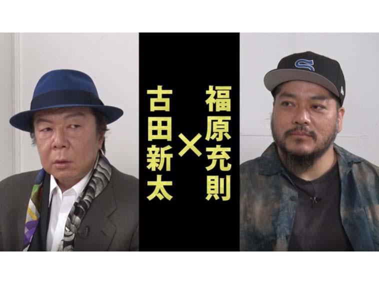 ミュージカル『衛生』特番に安田章大、高畑充希らがコメント出演
