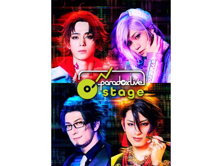 『Paradox Live on Stage』佐奈宏紀、君沢ユウキ、木津つばさ、武子直輝ら全キャスト公開