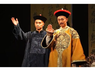 Team申 本公演『君子無朋』開幕!佐々木蔵之介「雍正帝の覚悟と孤独を見てほしい」
