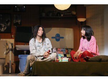 宮藤官九郎×のん、8年ぶりのタッグ『愛が世界を救います』開幕!「超かっこいい、ただし屁が出ます」