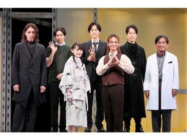 生駒里奈×池田純矢W主演『-4D-imetor』レポート!イリュージョン+マジックで表現する新感覚体感型演劇