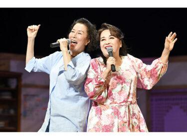 渡辺えり&高畑淳子のW主演『老後の資金がありません』開幕!「死ぬ気でやっている」