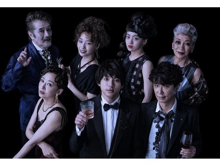寺山修司の未上演の音楽劇『海王星』を山田裕貴、松雪泰子、ユースケ・サンタマリアらで