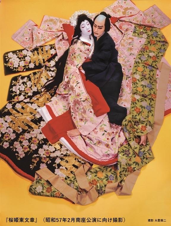 片岡仁左衛門と坂東玉三郎の36年ぶり共演で話題!『桜姫東文章』シネマ歌舞伎化